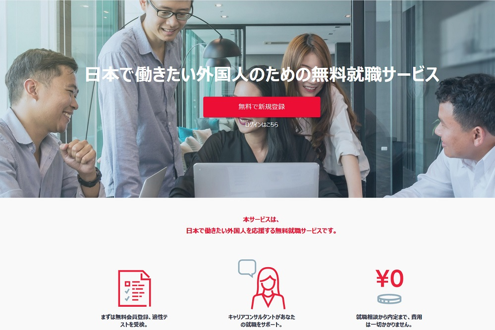 Recruitment Agency for Expats in Japan|A Perfect Guide to Get Jobs