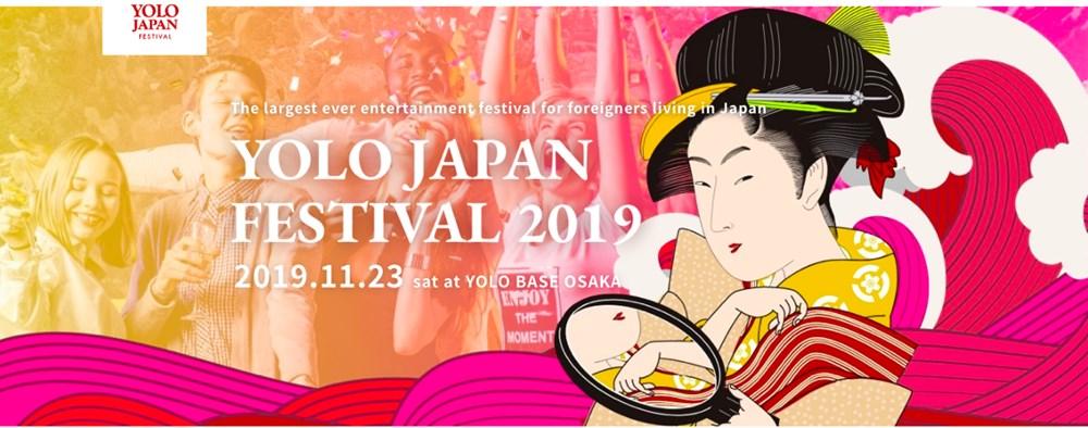 YOLO JAPAN FESTIVAL