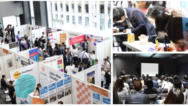 第42回Daijob Career Fair