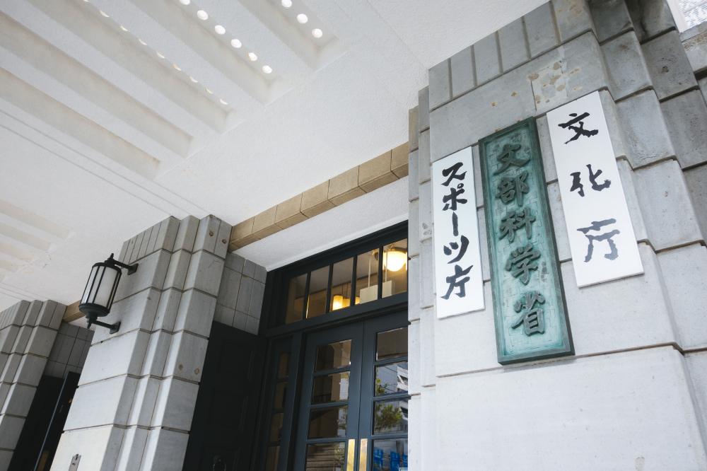文部科学省、外国人留学生が利用可能な支援制度一覧を公表|日本で働き ...