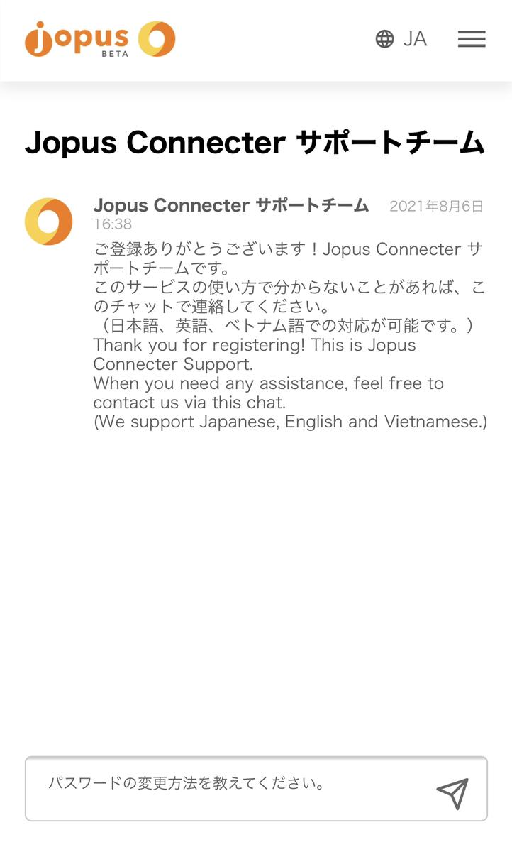 Màn hình chat của đội ngũ hỗ trợ Jopus Connecter